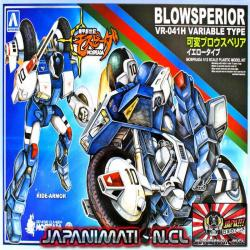 Genesis Climber MOSPEADA Variable Blowsperior Yellow 1/12 Aoshima Original Japones