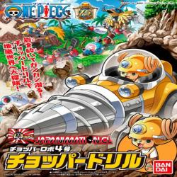 One Piece Chopper Robo No.4 Chopper Drill Maqueta Armable Bandai Nueva