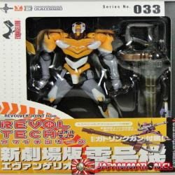 Eva-00 Movie Edition Figura Revoltech Nr033 Rebuild of Evangelion Original Kaiyodo Japones