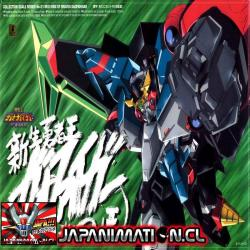 Neo King of Braves Gaogaigar Final Aoshima Serie 1 Original Japones