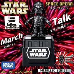 Darth Vader Star wars Space Opera Metallic Takara Tomy A.R.T.S Nuevo Original Japones