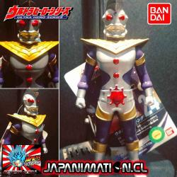 Ultraman King Ultra Hero Series Nr24 Ultraman Original Bandai Japones