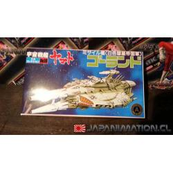 Yamato Mecha Collection Bandai No.10 Gorand Ship