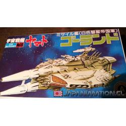 Space Battleship Yamato Mecha Collection Bandai No.10 Gorand Ship