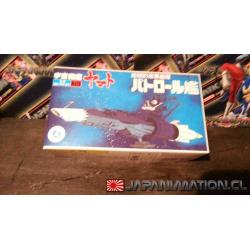 Space Battleship Yamato Mecha Collection Bandai No.13 TDF Patrol Ship Maqueta