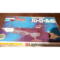 Yamato Mecha Collection Bandai No.13 TDF Patrol Ship Maqueta