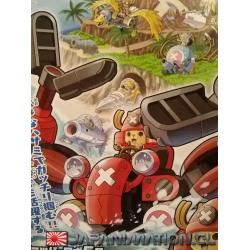 One Piece Chopper Robo No.5 Chopper Crane Maqueta Armable Bandai Nueva