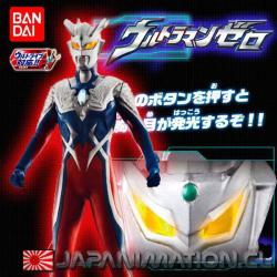 Figura Ultraman Tiga Warrior of Light 17Cm Bandai Original Japones Luz